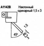 A1142B