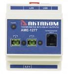 АМЕ-1277
