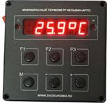 Кельвин Компакт 200 Д с пультом АРТО (А21)