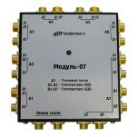 Модуль-07