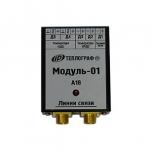 Модуль-01