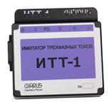 ИТТ-1