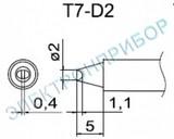 T7-D2