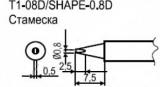 T1-08D
