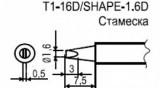 T1-16D