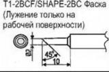 T1-2BCF