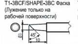 T1-3BCF