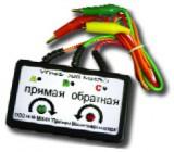 УПЧФ-380