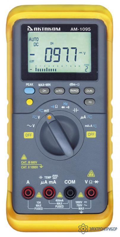 Мультиметр АМ-1097