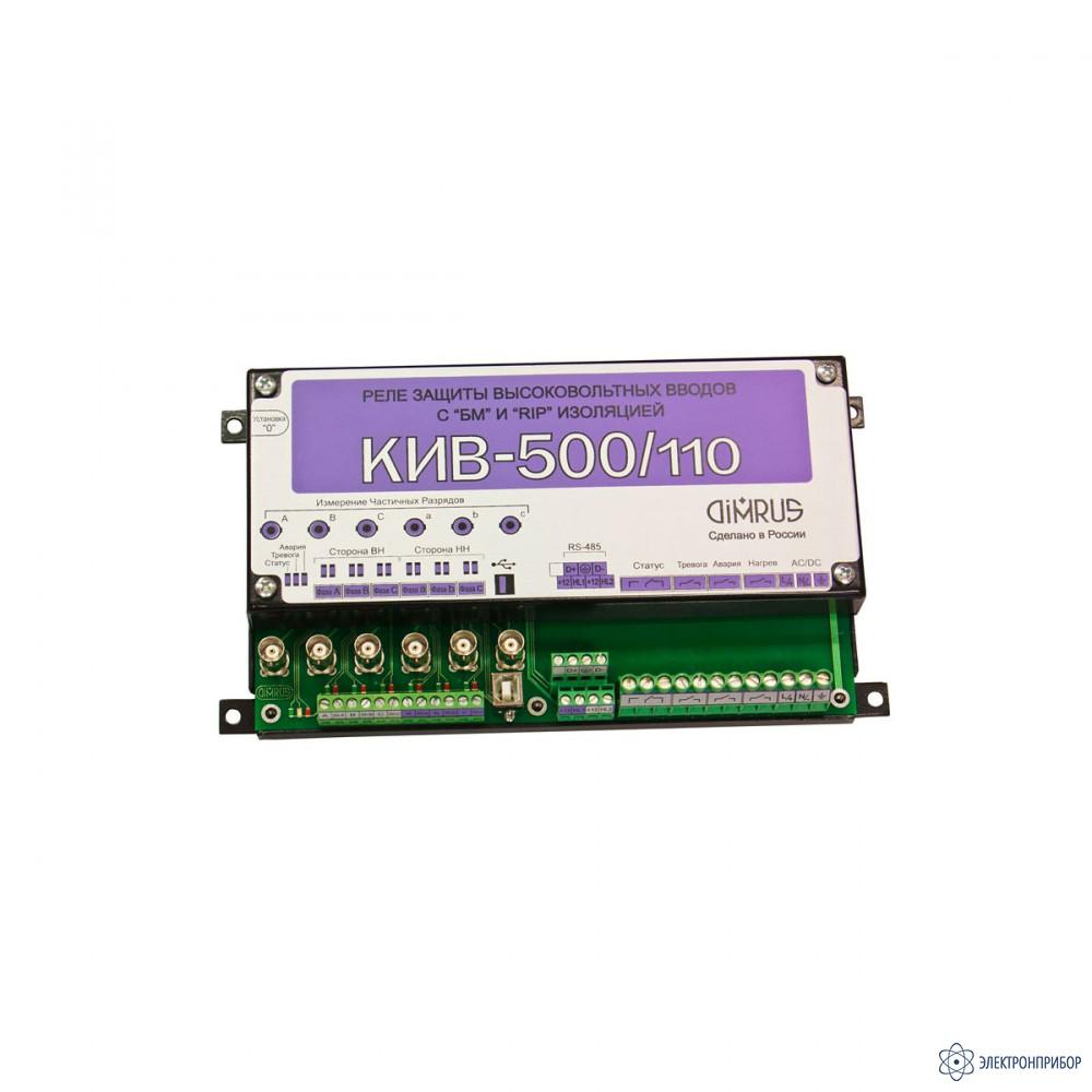 схема включения догрузочных резисторов