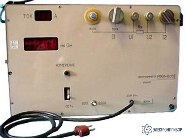 мки-200 инструкция - фото 8