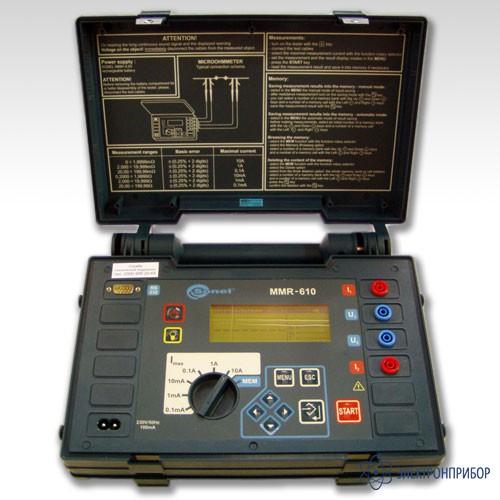 MMR-610