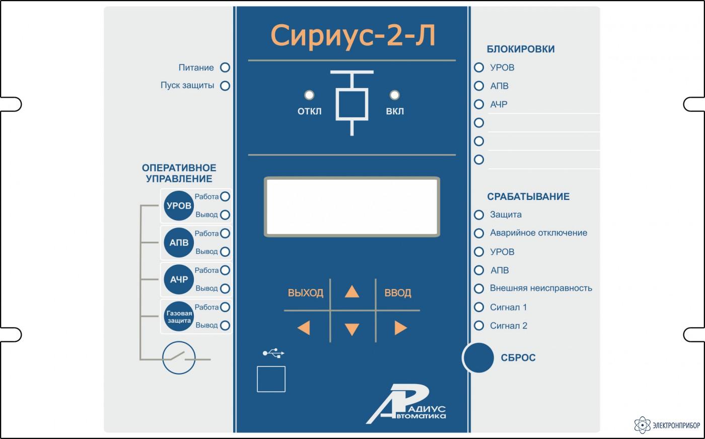 Термостат azt-6 инструкция