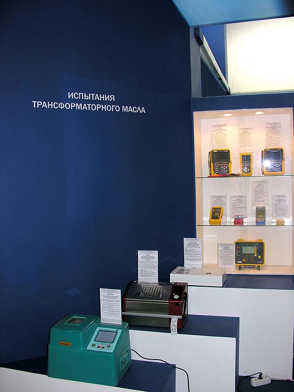 Установки для испытания трансформаторного масла