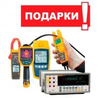Купите продукцию Fluke и получите БЕСПЛАТНЫЙ прибор Fluke!