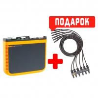 При покупке анализаторов серии 174х – набор адаптеров IP65 в подарок