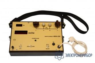 Цифровой микроомметр МКИ-200