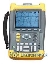 Осциллограф-мультиметр (скопметр) Fluke 196B