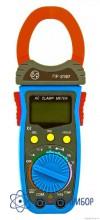 Клещи электроизмерительные ПР-3187