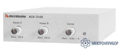 2-х канальный осциллограф - приставка к пк АСК-3105