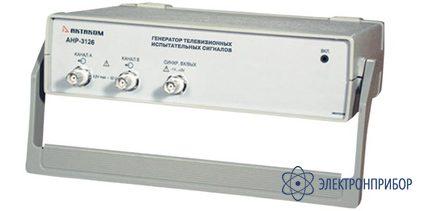Usb генератор телевизионных испытательных сигналов АНР-3126