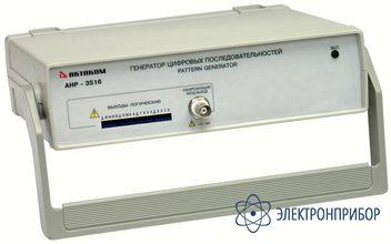 Usb генератор цифровых последовательностей АНР-3516