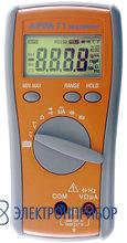 Мультиметр цифровой APPA 71