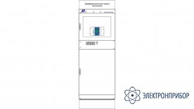 Шкаф дифференциальной защиты магистрали резервного питания собственных нужд (4 присоединения) ШЭРА-ДЗМ-1001