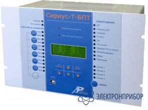 Микропроцессорное устройство основной защиты двухобмоточного трансформатора (6–220 кв, дифференциальная защита) Сириус-Т