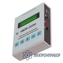 Электронный секундомер-измеритель ИВПР-203М