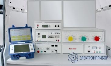 Генератор звуковой частоты LFG-200