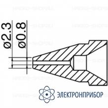 Насадка 0.8 мм N61-07