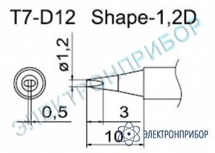 Паяльные сменные композитные головки для станции fм-202 T7-D12