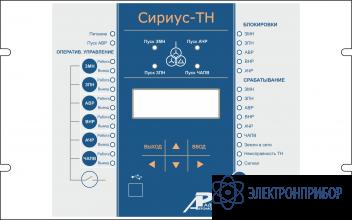 Устройство микропроцессорной защиты и автоматики (контроль трансформатора напряжения с функцией ачр, змн, авр) Сириус-ТН