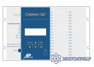 Микропроцессорное устройство центральной сигнализации Сириус-ЦС