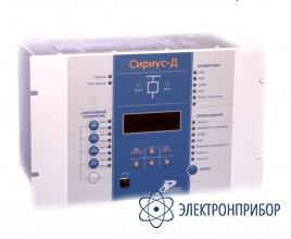 Микропроцессорное устройство защиты электродвигателя (синхронного или асинхронного мощностью до 4,5 мвт) Сириус-Д
