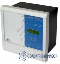 Микропроцессорное устройство дистанционных защит без функции автоматики и управления выключателем Сириус-3-ЛВ-02