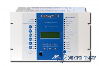 Микропроцессорное устройство основных защит трехобмоточного трансформатора 35-220 кв Сириус-Т3