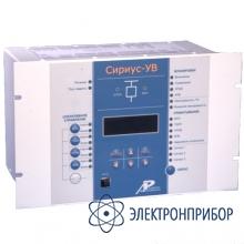 Микропроцессорное устройство управления выключателем и резервных защит трансформатора (напряжением 35–220 кв) Сириус-УВ