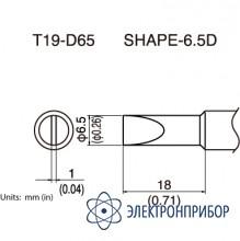 Сменная головка для fx-601 T19-D65