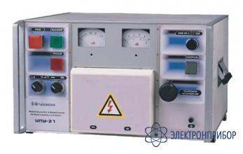 Установка для испытания диэлектриков УПУ-21
