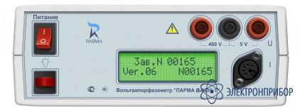 Вольтамперфазометр Парма ВАФ-Т