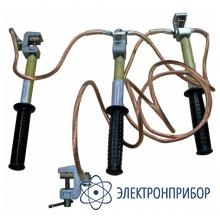 Заземление переносное подстанционное ЗПП-1