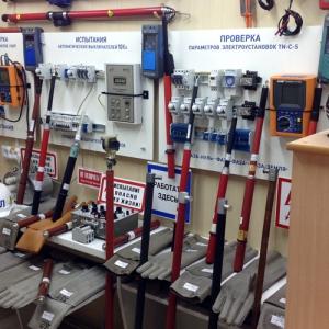 Охрана труда в энергетике: средства защиты и их испытания